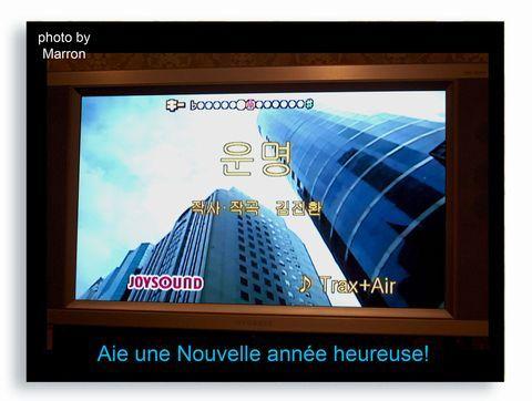fbnk2010d10.jpg