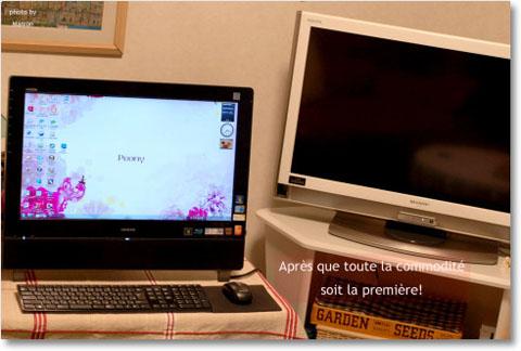 npc2011j002.jpg