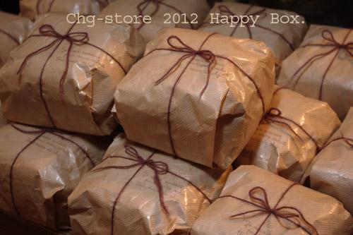 2012クラフトハンズギャラリーの福ボックス♪