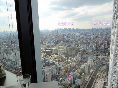 新宿・東京