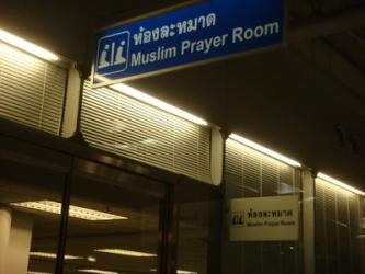 MUSLIM PRAYER ROOM