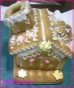 sugarcraft20111021 014
