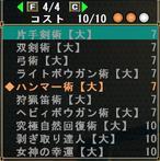 fLIWM.jpg