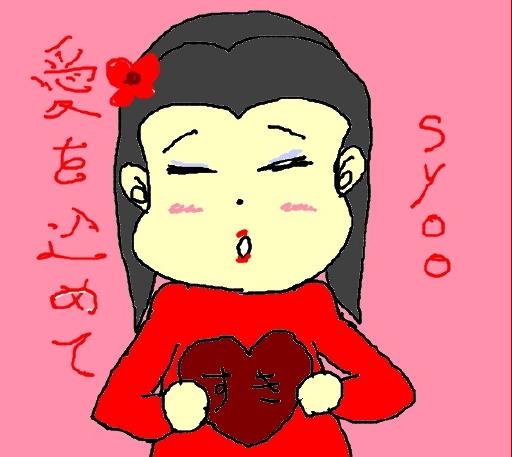 SYOO02.jpg