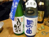 09-12-17 酒1