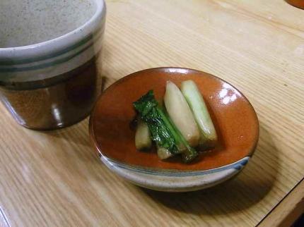 09-12-28 野沢菜