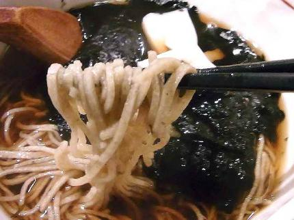 10-1-5 花巻たべあぷ