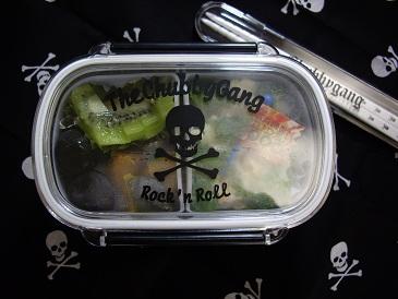 lunchbox_20110726194629.jpg