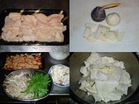 もつ野菜炒め素材
