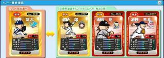 出)川井PM