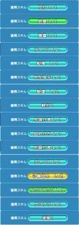 神戸合成13~28