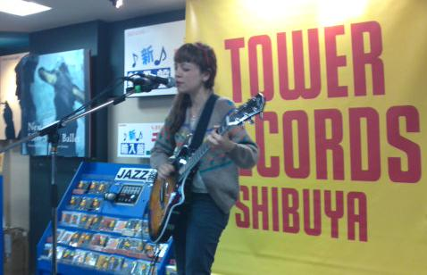 tower record shibuya 22 de marzo