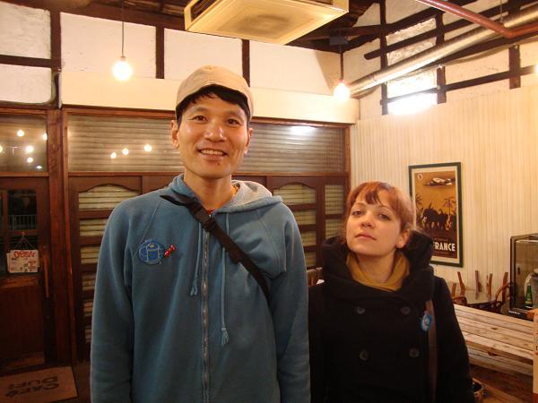 with ichi