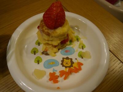 惣平ケーキ