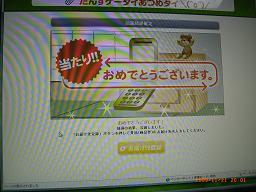 blog091121_1.jpg