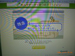 blog091121_2.jpg