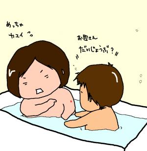 涼さんと風呂2