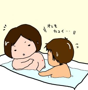 涼さんと風呂3