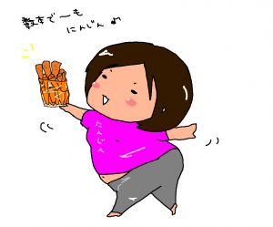 にんじん詰め放題2弾
