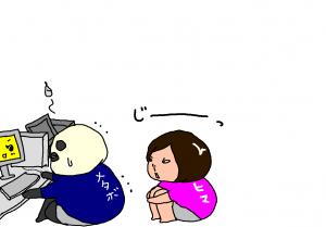 pc取り合い5