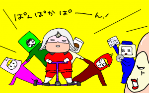 ビュウティ11