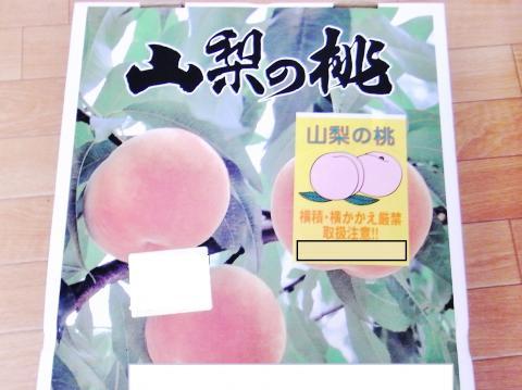 chiharu+002_convert_20110828151919.jpg