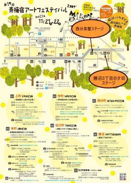 09SSWmap