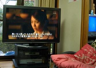 20101219002.jpg
