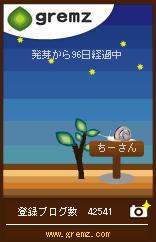1262191861_05334.jpg