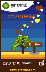 1328869372_04887.jpg