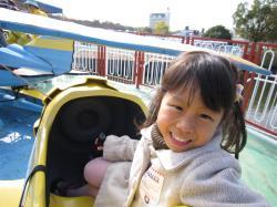 yuduhikouki2009