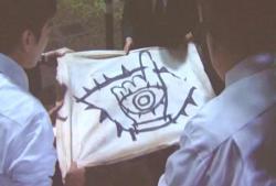同窓会で久々見た、ともだちの旗