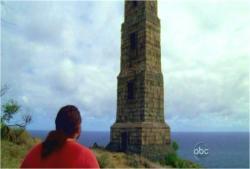 あ・灯台だ。