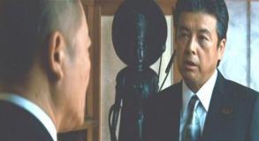 松崎、お前さんとことつるんだらしいじゃないか