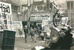 60年代後半、学生運動の真只中