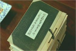 三億円強奪事件調査ファイル