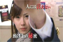 ロッカーを開ける少女・ミキ