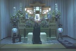 愛美の葬儀