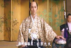 海坂藩主 右京太夫