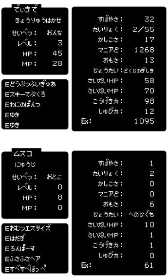 status-Lv3.jpg