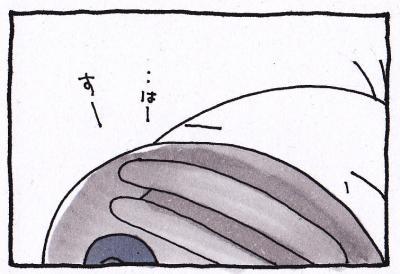 絵日記091227-2