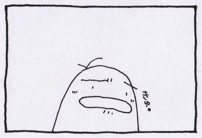絵日記091227-7