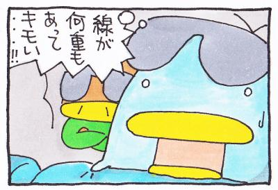絵日記100116-2