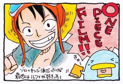 絵日記100116-3