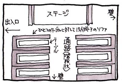 絵日記100117-1