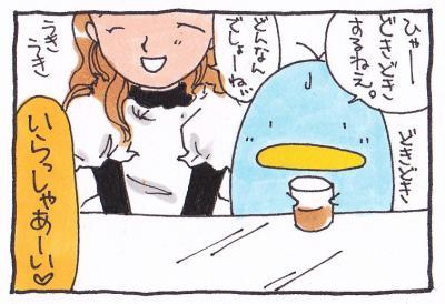 絵日記100117-3