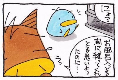 絵日記100208-7