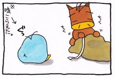 絵日記100212-1