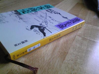 絵日記100220-1