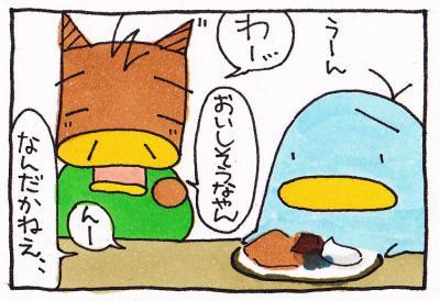 絵日記100221-2